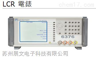 台湾益和MICROTEST 6376 LCR电表