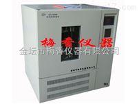 KXY-LHS600恒温恒湿试验箱LED旋转振荡型