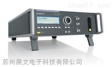 瑞士emtest TSS 500N4小型通信浪涌发生器