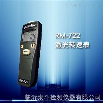 山东淄博滨州接触式/非接触式激光转速表RM-723