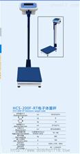 HCS-200F-RTHCS-200F-RT型電子體重秤,200公斤電子體重秤,200公斤電子人體秤