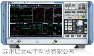 德国罗德与斯瓦茨ZNB8矢量网络分析仪