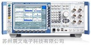 德国罗德与斯瓦茨CMW500宽带无线通信测试仪