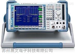 德国罗德与斯瓦茨RS FSP7频谱分析仪