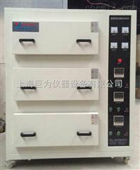 MD6000抽屉式测试箱低价促销