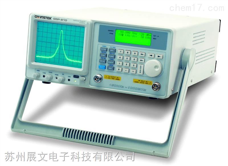 中国台湾固纬GSP-810频谱分析仪