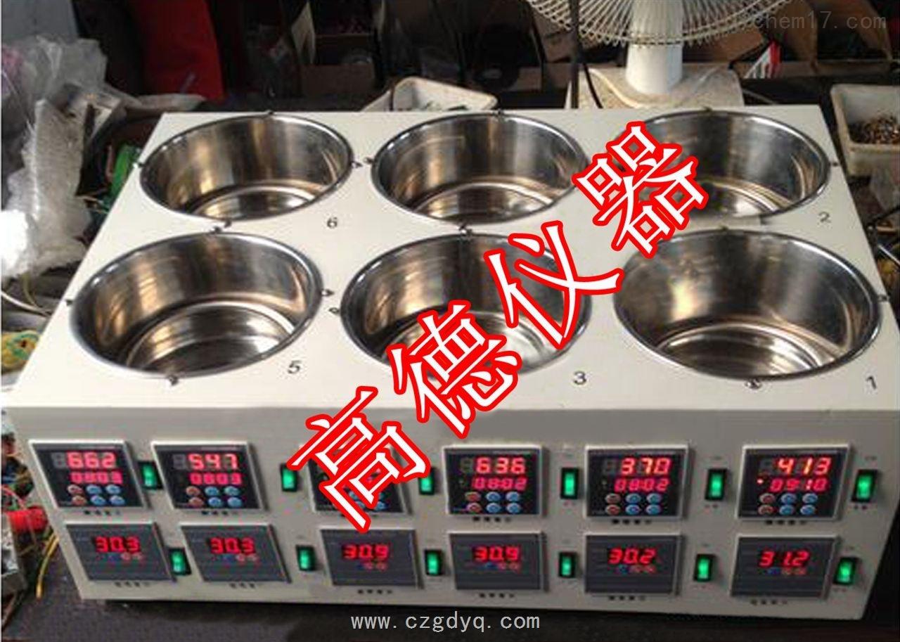 六仓磁力搅拌水浴锅