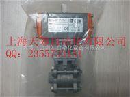 Z30S5301473销售意大利Z30S5301473麦特沃克电磁阀原装正品,假一罚十