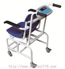 HCS-200-RT经济型轮椅秤200kg,200公斤带扶手医院透析轮椅秤 座椅透析体重秤出口型