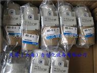 AR20-02-A代理日本SMC减压阀AR系列产品原装三联件