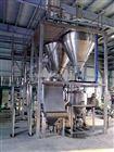 上海粉体配料系统