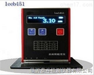 leeb451袖珍式粗糙度仪表面粗糙度仪/表面光洁度仪/粗糙度测试仪/测量仪