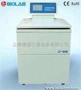 立式低速大容量冷冻离心机LF-400R