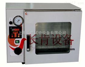 CS101-2EBLED光电干燥箱