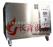 DHCJ系列精密低温恒温槽厂家