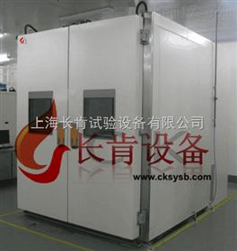 CKSB-GDWSS-DZ防爆型高低温交变湿热试验室