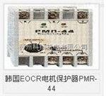 韩国施耐德三和EOCR继电器PMR-440N7Q PMR-440-N