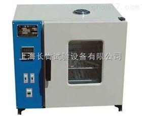 台式电热鼓风干燥箱供应