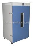 DGG系列立式大型恒温干燥箱RT+10℃~200℃