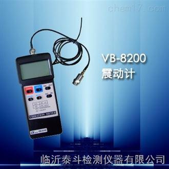 VB-8200便携式振动仪  测振仪