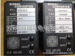台湾FUH SHYANG信号转换器VZV-S2-2