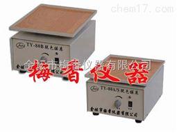 TY-80A/80B 脱色摇床金坛梅香专业研发