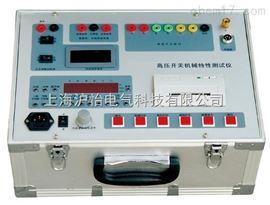 HY2001开关特性测试仪