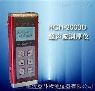 供应HCH-2000C型超声波测厚仪 铸铁测厚仪