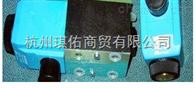 浙江總代理美國VICKERS電磁閥方向控製閥價格