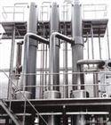 二手污水处理蒸发器回收