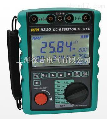 9310/9311直流电阻测试仪