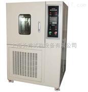 低溫試驗箱設備
