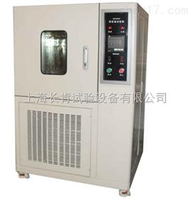 小型超低温试验箱供应