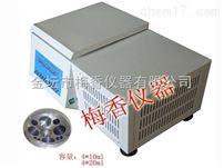 TDL-20C台式数显冷冻型离心机