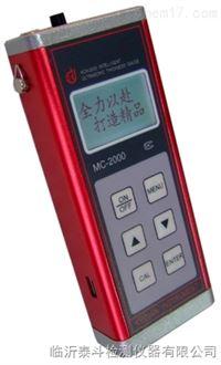 厂家供应MC-2000D涂镀层测厚仪油漆测厚仪