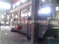振動式流化床干燥器 Q=5t/h