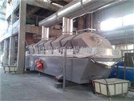 振動流化床干燥器8~10t/h硫酸銨