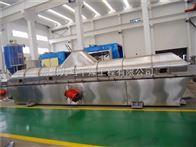 5T/H葡萄糖酸鈉振動流化床干燥機
