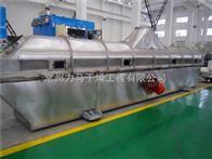 6×0.75维生素C振动流化床干燥机