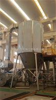農藥化工廢液噴霧干燥器LPG-4000