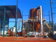 野菌湯料噴干塔系統LPG-500