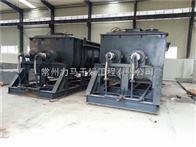 雙軸槳葉干燥器10噸/天