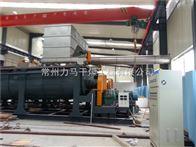 造紙污泥回轉筒干燥器HZG-1.8×14