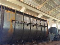 污泥熱干化機槳葉式干燥機KJG-50