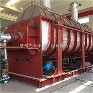 500kg/h污泥桨叶干化机