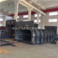 石膏空心槳葉干燥設備KJG-100