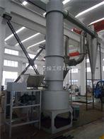 濾餅磷酸鐵XSG-1200閃蒸干燥器