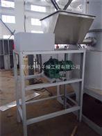 氧化鐵黃旋轉閃蒸干燥機XSG-8