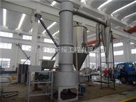250kg/hr樹脂微粉氣流干燥機