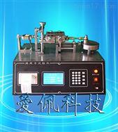 AP-6600A插拔力的試驗機